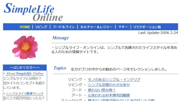 Simple Life Online