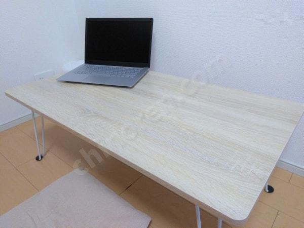 PCを置いたローテーブル