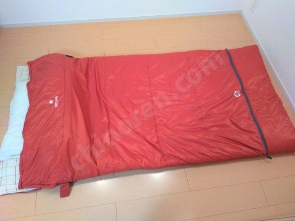 寝袋オフトンワイド