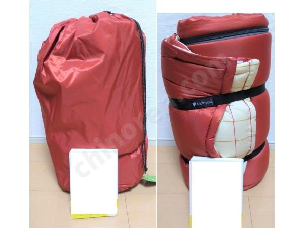 寝袋と収納袋