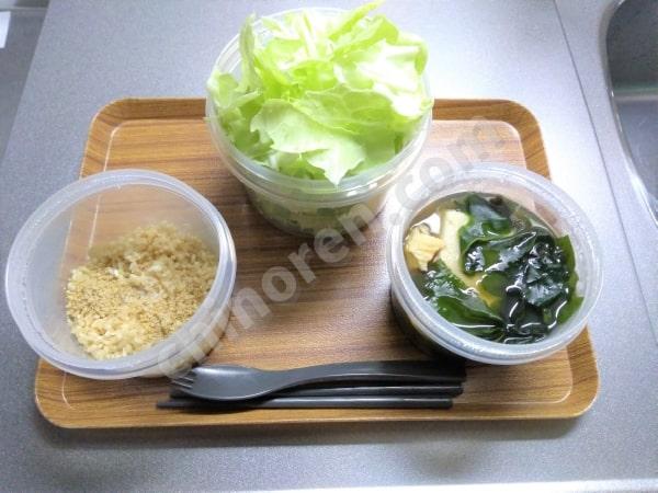 生玄米・すまし汁・生野菜