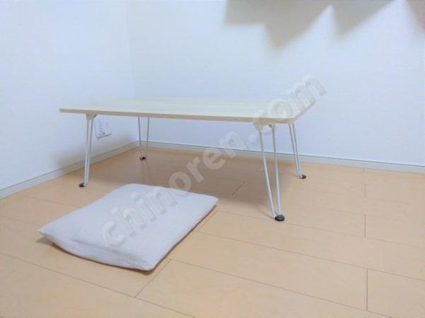 普段のローテーブル