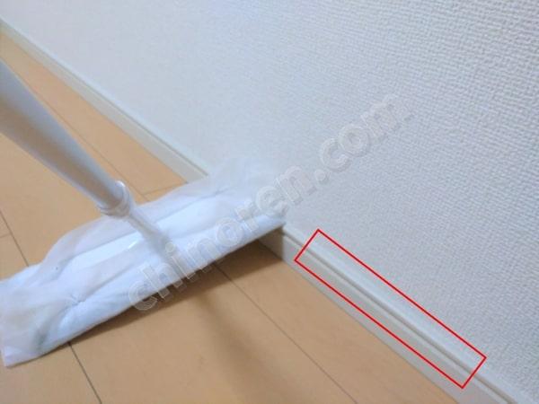 壁の凹凸の掃除