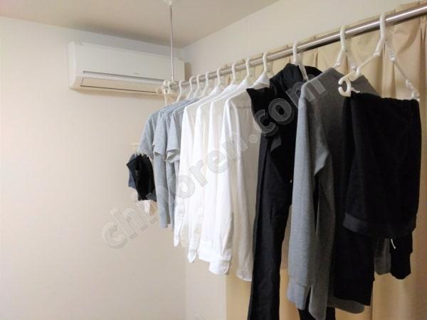 洗濯物をリビングに干す