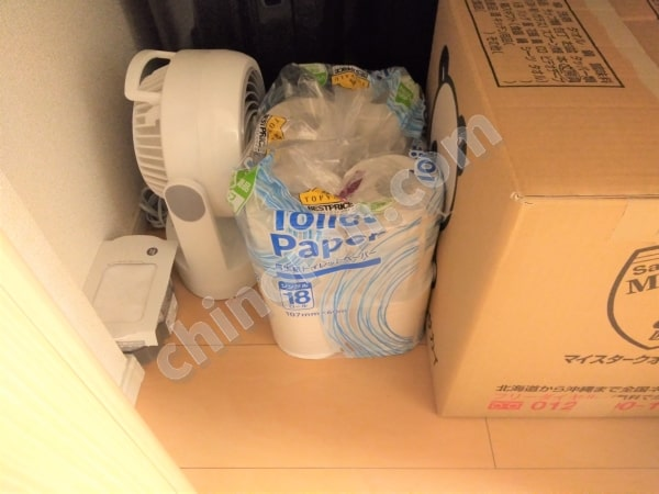 トイレットペーパーの備蓄