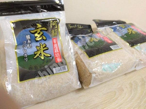 玄米の備蓄