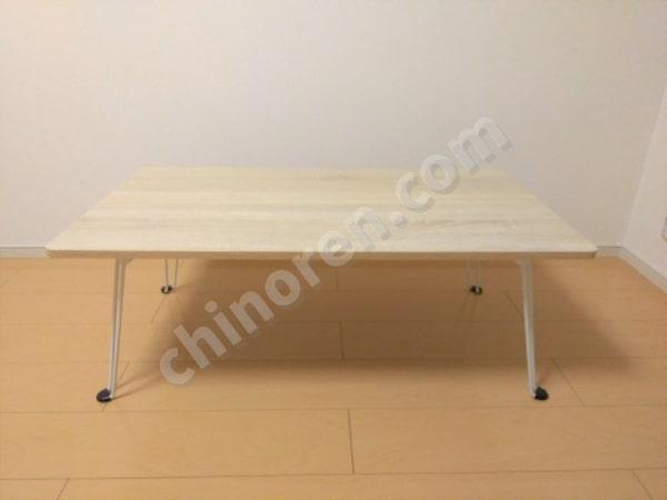処分したローテーブル202102
